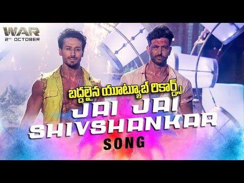 Jai Jai Shivshankar Video Song War Hrithik Roshan Tiger Shroff Siddharth Songs New Movie Song Latest Song Lyrics