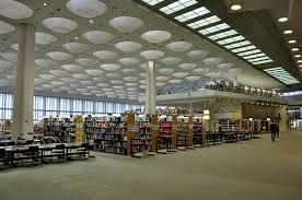 Bibliotheque Berlin