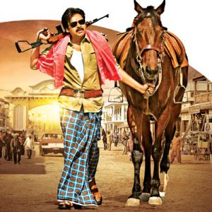 On last Sunday evening, we have seen the bonhomie and euphoria at Novotel Hotel auditorium in Hyderabad as the audio of Pawan Kalyan's