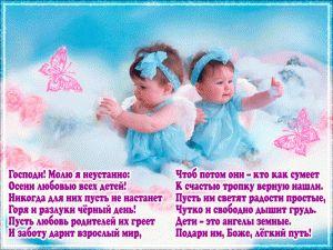 флеш открытки | С Праздником Покрова Пресвятой Богородицы!