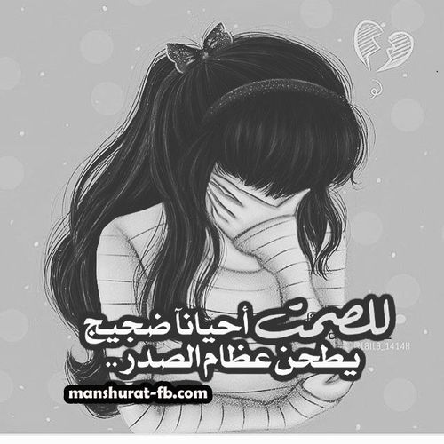 Pin By Amal On Funny Arabic Quotes Funny Arabic Quotes Arabic Quotes Quotes