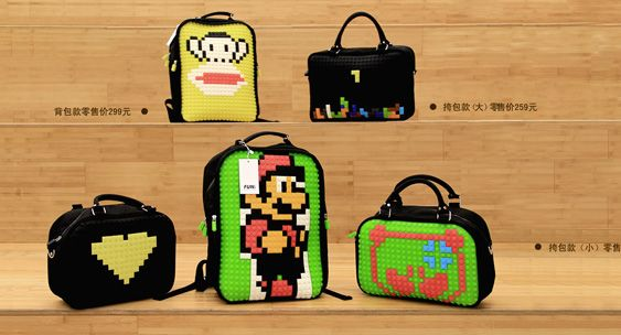 FUN¡ Pixel creative bag