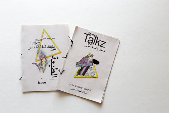 "Check out this @Behance project: """"Street Talkz"" Bachelor Thesis Project""…"