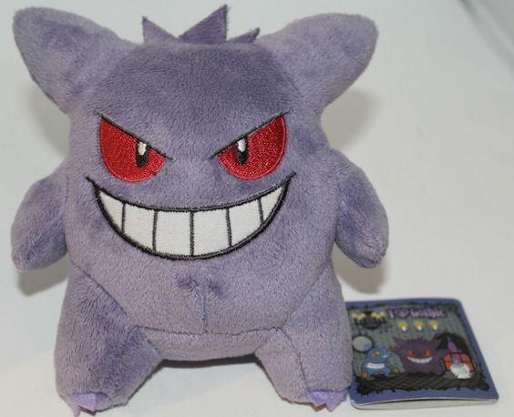 Pokemon Gengar Plush Doll Banpresto I Love Gothic 2013 48565