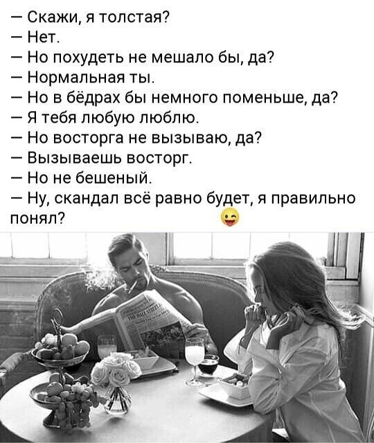 Pin By Konstantin Nureev On Pass In Middle Of The Way Russian Humor Funny Quotes Humor