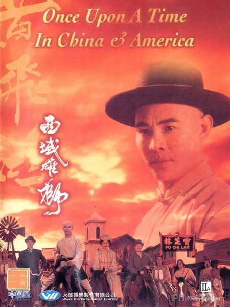 Hoàng Phi Hồng 6 : Hoàng Phi Hồng Tây Vực Hùng Sư - HD