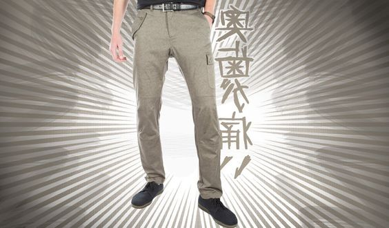 Gray Japants 2.0 - Betabrand