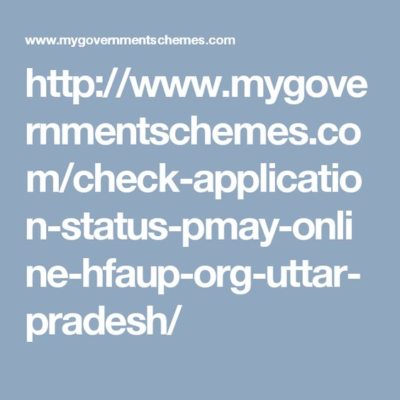 Http\/\/wwwmygovernmentschemes\/check Application Status Pmay