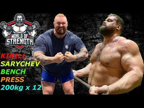 Kirill Sarychev Strong As Ever 2020 Thor Bjornsson Deadlift Youtube In 2020 Deadlift Bench Press Thor