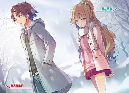 Anime Classroom Of The Elite Kei Karuizawa Kiyotaka Ayanokōji 1080p Wallpaper Hdwallpaper Desktop Anime Classroom Light Novel Anime