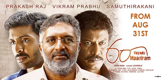 Vikram Prabhu's 60 Vayadu Maaniram From August 31st