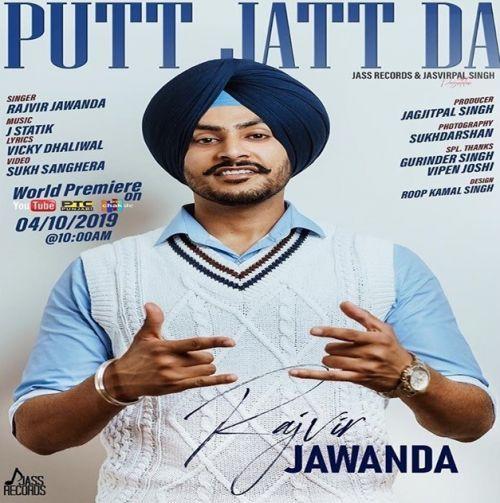 Putt Jatt Da Rajvir Jawanda Mp3 Song Download Riskyjatt Com Mp3 Song Mp3 Song Download New Album Song