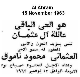 Prince Mahmoud-Namuk (Namik) obituary