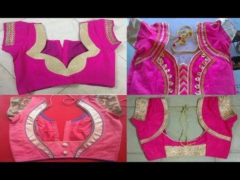 Top 25 Pink Colour Patch Work Blouse Designs Youtube Pink Blouse Designs Patch Work Blouse Patch Work Blouse Designs