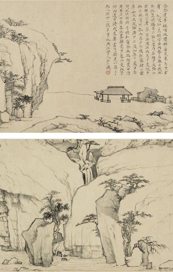 Hongren (1610-1664), Summit Lotus (detail)