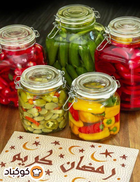 مخللات مشكلة خيار ولفت وقرنبيط وجزر ولوز أخضر بالصور من نادية طمليه Recipe Cucumber Vegetables Radish