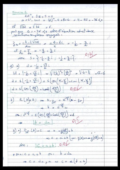 الإنجاز النموذجي 20 20 الامتحان الوطني الموحد للباكالوريا الرياضيات مسلك العلوم والتكنولوجيات الكهربائية 2018 Bullet Journal Journal