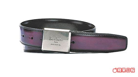 煙燻色調Reversible腰帶,雙面皆可使用。2萬9000元