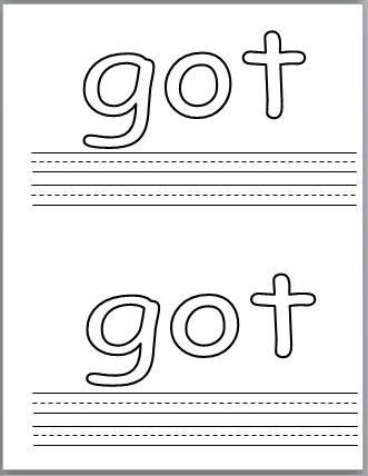 Here is an example sight word coloring page from the Sight Word ...