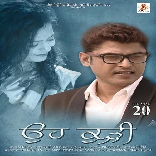 Oh Kurhi By Feroz Khan Mp3 Song Download Mp3mad Djpunjab Djjohal Mrjatt Feroz Khan Mp3 Song Download Mp3 Song