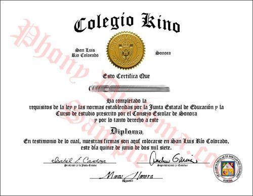 Centro Nacional Colegio Spanish Dominican Republic Fake Diploma - sample graduation certificate