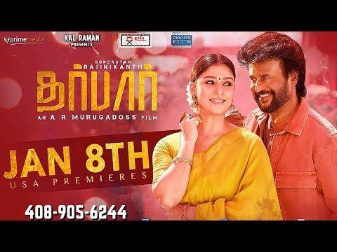 Rajini Darbar 27 12 Tamil Songs Lyrics Songs Trending Songs