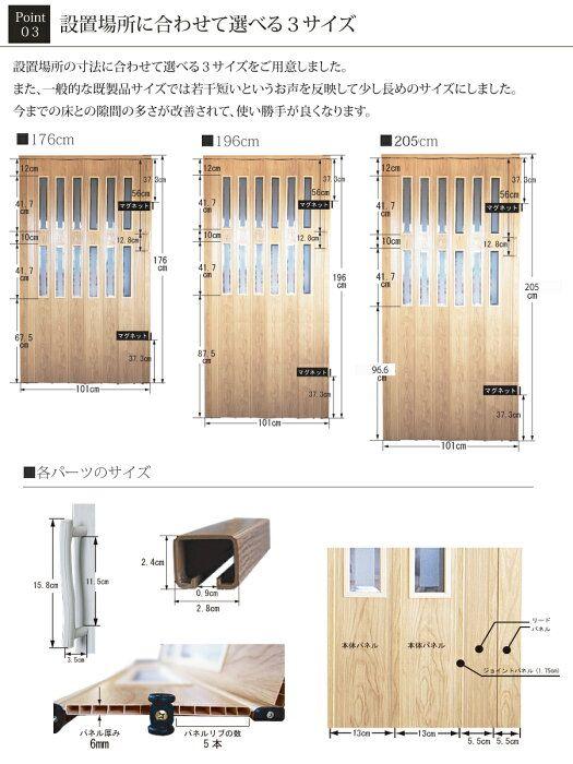 楽天市場 幅 高さ調整可能 別売オプション パネルドア 窓付
