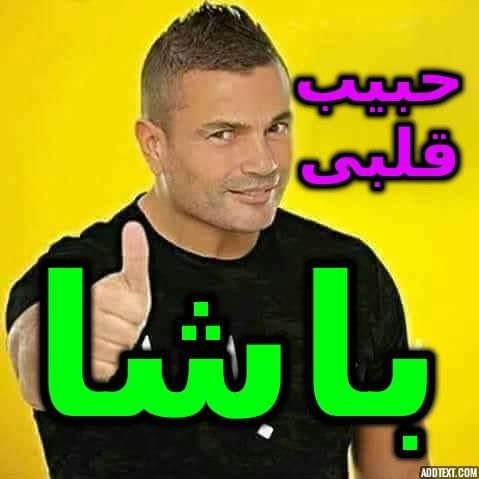 تعليق فيس بوك تعليق فيس بوك تعليق فيس بوك تعليق فيس بوك تعليق فيس بوك تعليق فيس بوك تعليق فيس بوك تعلي Okay Gesture Thumbs Up