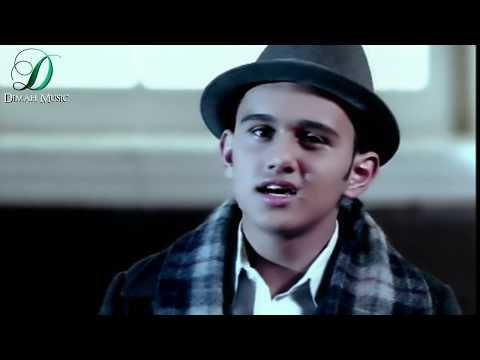 Abas Ibrahim Nadet Music Video عباس ابراهيم ناديت الكليب الرسمي Youtube Songs Youtube