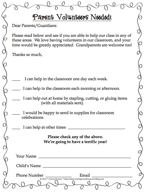 FREEBIE! Parent Volunteer Request Form Great to send home with - check request form