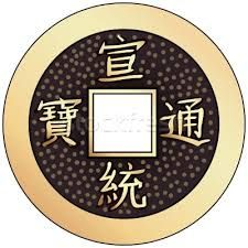 free feng shui images - Google Search