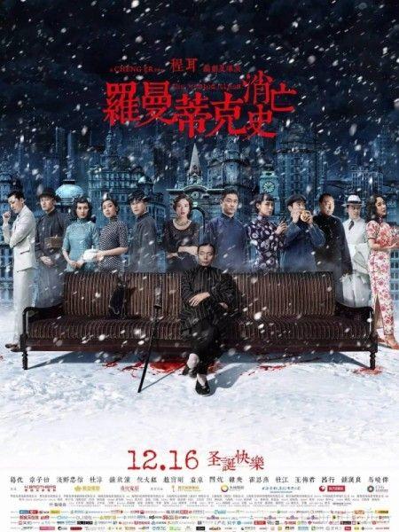 Phim Quá Khứ Hoàng Kim
