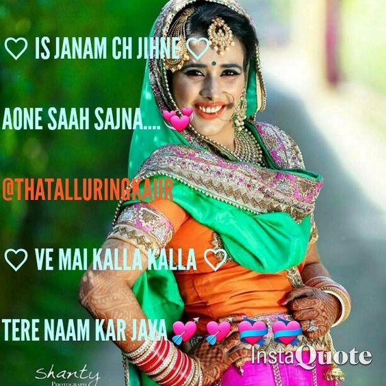 punjabi quotes punjabi wedding bride fun quotes love