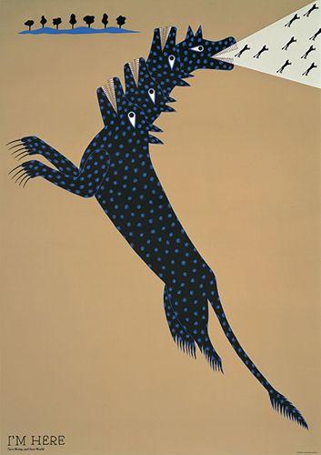 I'm Here, Kazumasa Nagai, Japon client Japan Graphic Designers Association Inc.; sérigraphie; 1992. © Kazumasa Nagai
