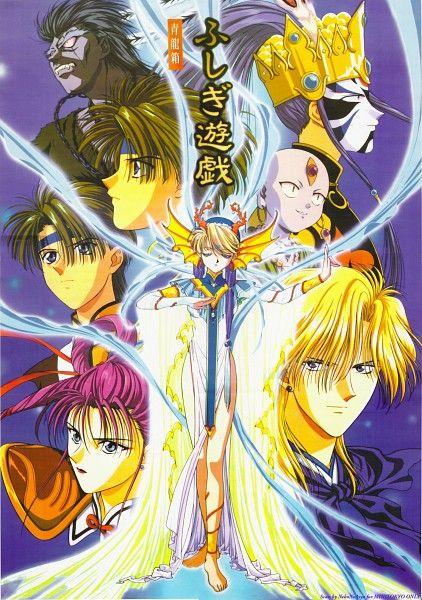 Fushigi Yuugi 600 782573 Anime Old Anime I Love Anime