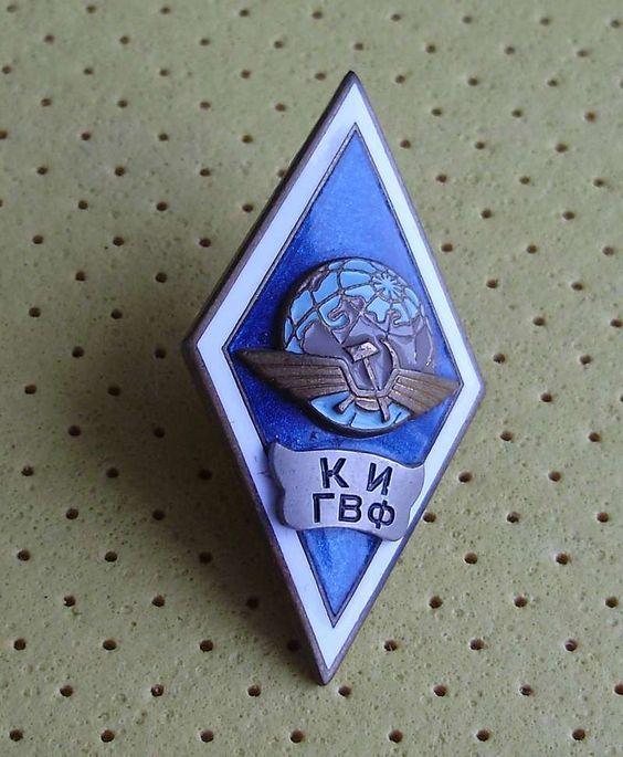 """Аукцион """"ВИОЛИТИ""""-Ромб КИГВФ"""