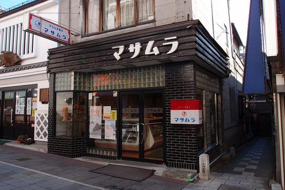 洋菓子店の「マサムラ」さん。ここのベビーシューは一押しです。