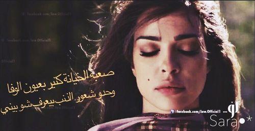 تفسير الشامه في الحلم رؤيا شامه الوجه في المنام Dream Images Movie Posters Movies