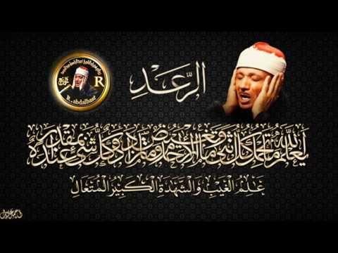 سورة الكهف كاملة تجويد خاشع بصوت الشيخ عبد الباسط عبد الصمد رحمه الله Youtube Movie Posters Poster Movies