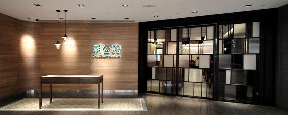 潮公館 Chiu Chow Mansion // Designed by In Cube Design // Hong Kong