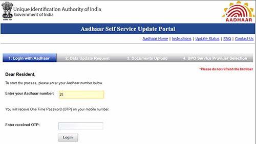 How To Change Name In Aadhar Card Aadhaar Card In 2020 Aadhar