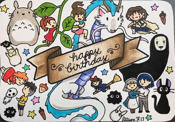 A Studio Ghibli inspired birthday card filled with all our favorite characters!