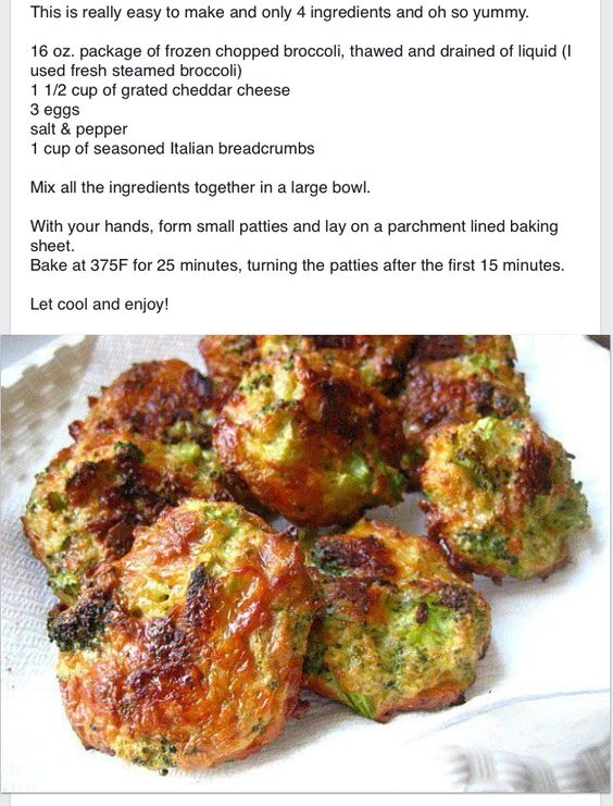 Broccoli cheese bites with actual instructions