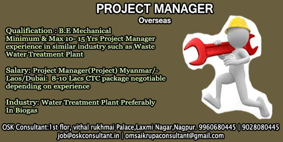 JOB DESCRIPTION FOR PROJECT MANAGER Position Project Manager - project manager job description