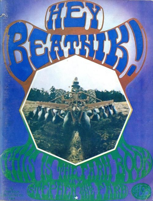 Stephen Gaskin - Hey Beatnik! 1974