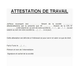 Attestation De Non Travail Algerie Telecharger Attestation
