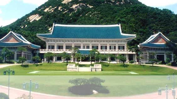 Korea's Blue House Encourages High Level Talks | Koogle TV