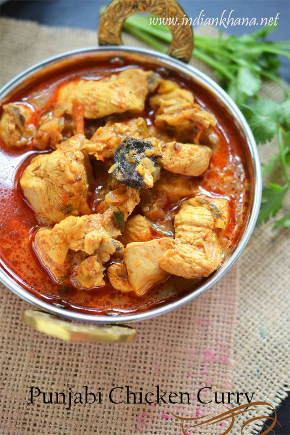 Punjabi Chicken Curry is easy, flavorful chicken dish