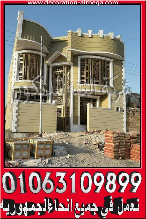 انواع الحجر الهاشمى اشكال الحجر الهاشمى House Styles Modern House Mansions