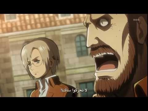انمي هجوم العمالقة الموسم الاول كامل Youtube In 2021 Anime Art